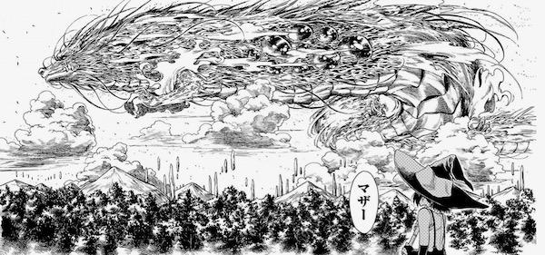 漫画「ニーナさんの魔法生活」(高梨りんご)1巻より、マザーと呼ばれるもの