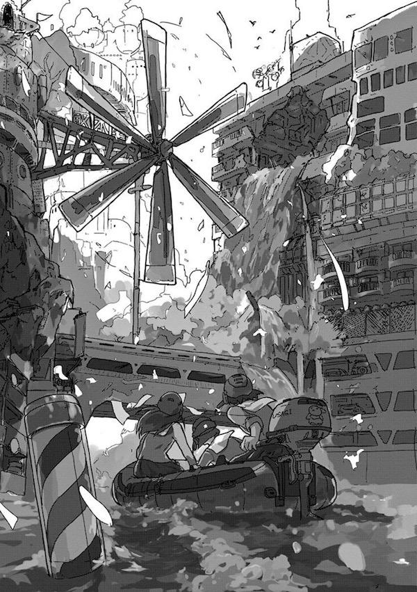 漫画「映像研には手を出すな!」(大童澄瞳)1巻より、風車に動きを出すアニメ演出