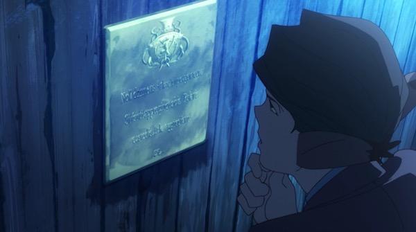 TVアニメ「リトルウィッチアカデミア」6話より、ポラリスの泉の扉