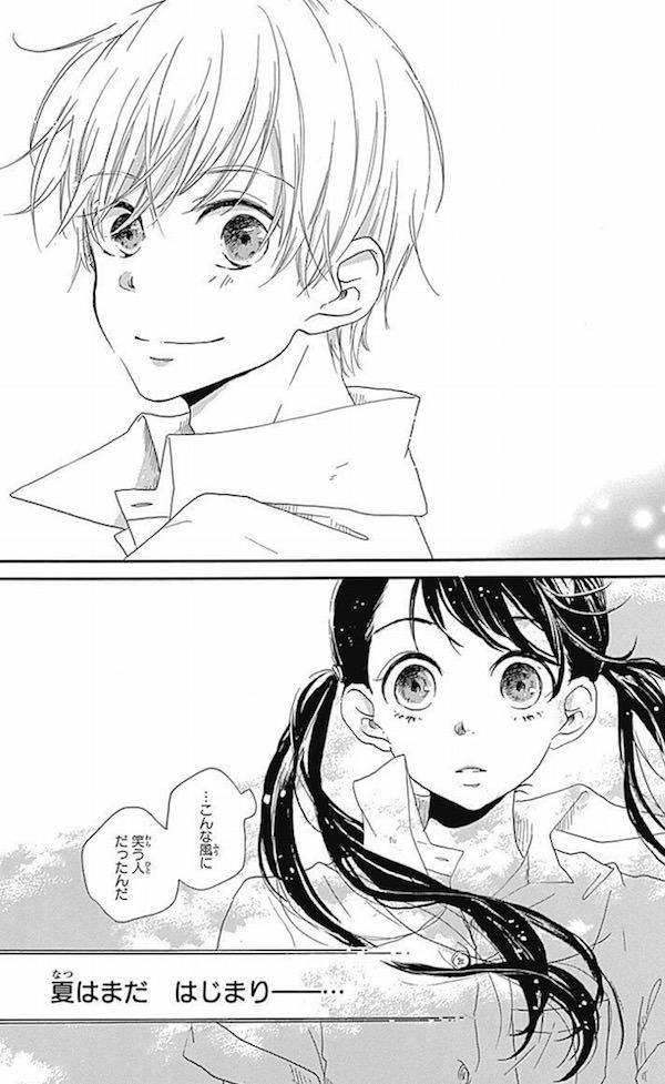 漫画「スタンドバイミー・ラブレター」(増田里穂)より、泉へ告白の返事をした葉月