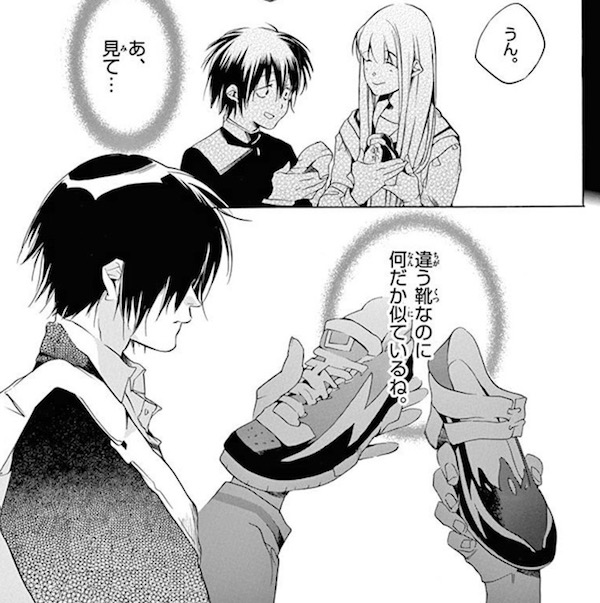 「鉄楽レトラ」(佐原ミズ)1巻より、違う靴なのに何だか似ている