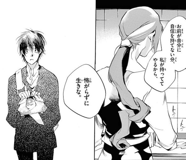 「鉄楽レトラ」(佐原ミズ)1巻より、鉄宇(きみたか)の母