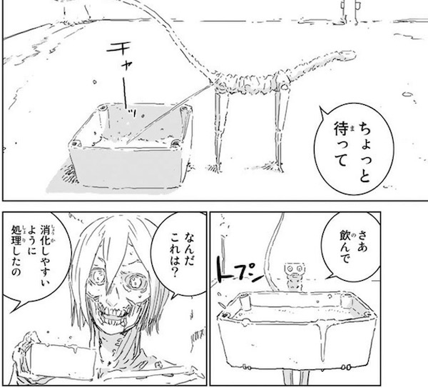 「人形の国」(弐瓶勉)1巻より、タイターニアが消化のお手伝い