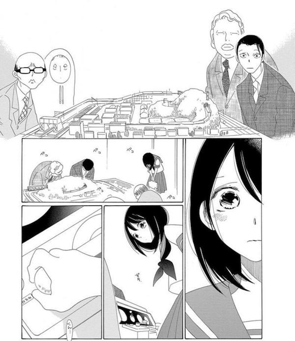 「君曜日 ─鉄道少女漫画2─」 (中村明日美子)より、アコの鉄道模型室最後の日
