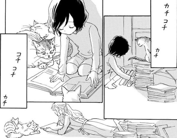 「Lily lily rose」(紺野キタ)1巻より、凛々がやって来た日