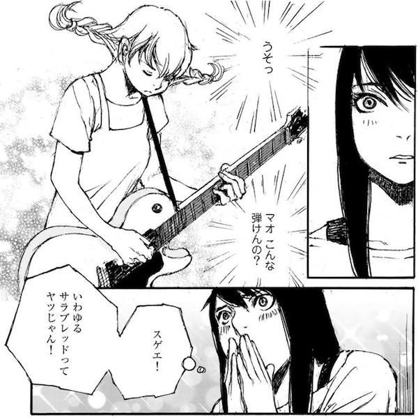 「空電ノイズの姫君」(冬目景)12話より、磨音の演奏を聴いた夜祈子