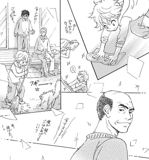 「猫の手はかりない!」(紺野キタ)2巻より、家出少年の更生