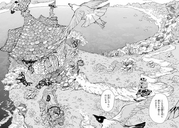 「アインシュタインの怪物」(宮永龍)1巻より、丘の上の博士の家