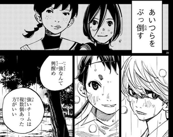 「さよなら私のクラマー」(新川直司)17話より、強いチームは複数個あった方がいい