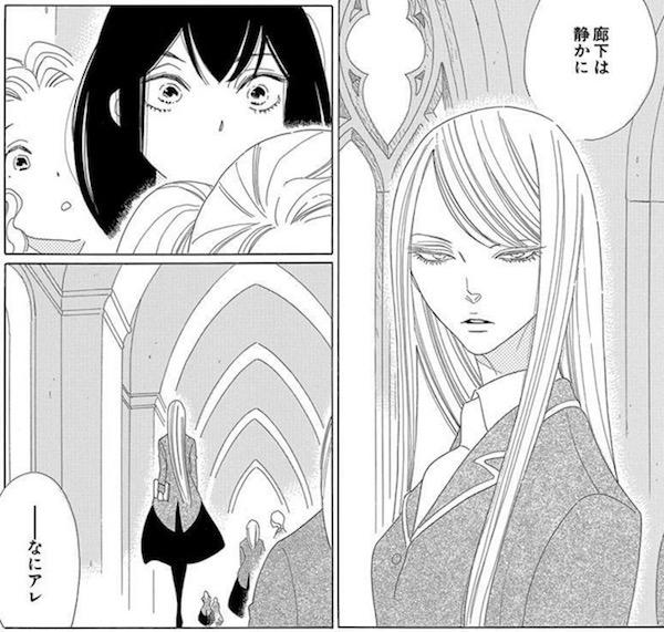 「メジロバナの咲く」(中村明日美子)1話より、ルビーとステフの出会い