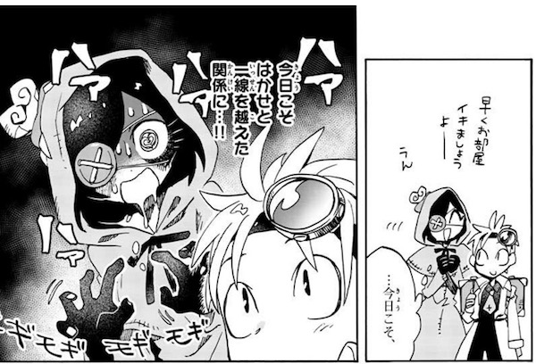 「ゾンヴィガーナ」(北屋けけ)1話より、博士とマギィ