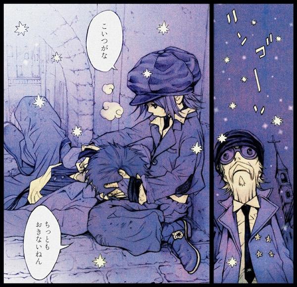 「PEZ」(浅田弘幸)より、目を覚まさなくなったデコ助