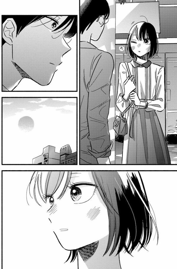「モブ子の恋」(田村茜)2巻より、自分の恋を自覚する入江君