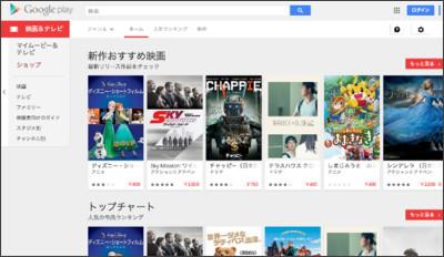 Google Playサムネイル