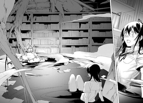 「怪しことがたり」(白鳥うしお)より、地下の隠し部屋にある常世への渡り場