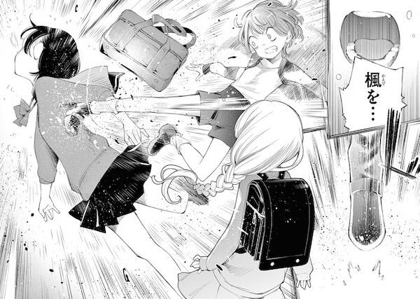 「柚子森さん」(江島絵理)5巻より、必殺りりはエア炸裂