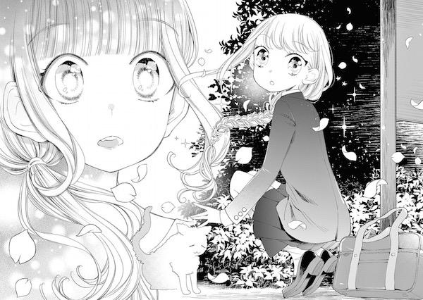 「柚子森さん」(江島絵理)5巻より、公園の柚子森さん再び