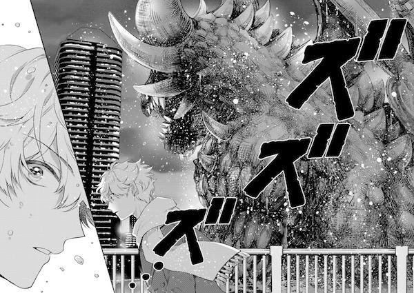 「乙女怪獣キャラメリゼ」(蒼木スピカ)1巻より、初めての大怪獣化した黒絵