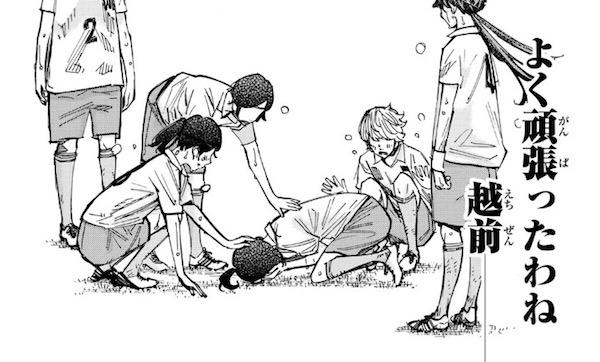 「さよなら私のクラマー」(新川直司)30話より、泣き崩れる越前