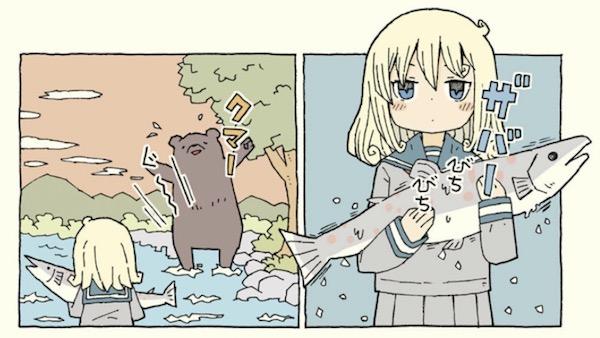 「けもらいふ」(雪本愁二)より、気弱なクマと女の子
