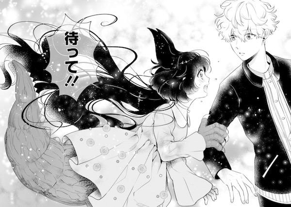 「乙女怪獣キャラメリゼ」(蒼木スピカ)2巻より、南くんの腕をつかむ黒絵