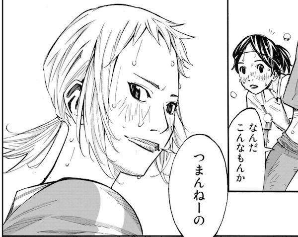 「さよなら私のクラマー」(新川直司)37話より、やり返して嬉しそうな九谷