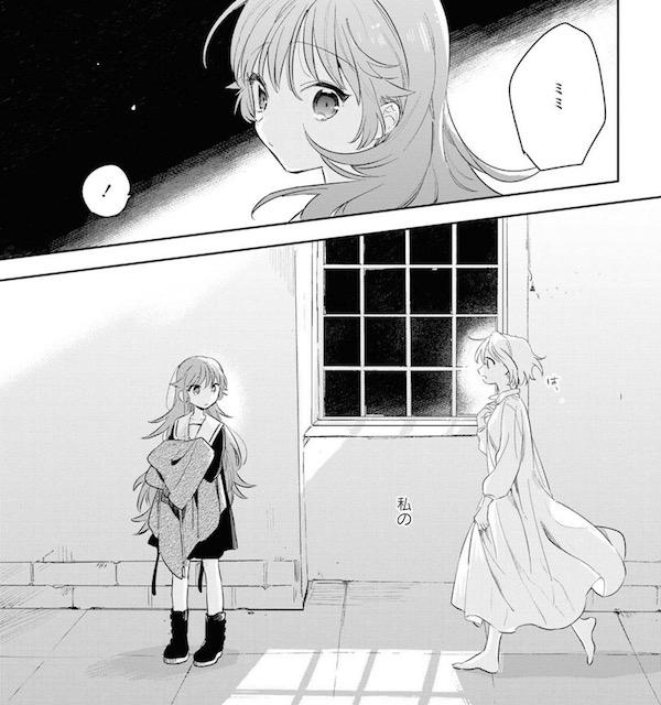 「きみが死ぬまで恋をしたい」(あおのなち)10話より、ミミを追いかけるシーナ