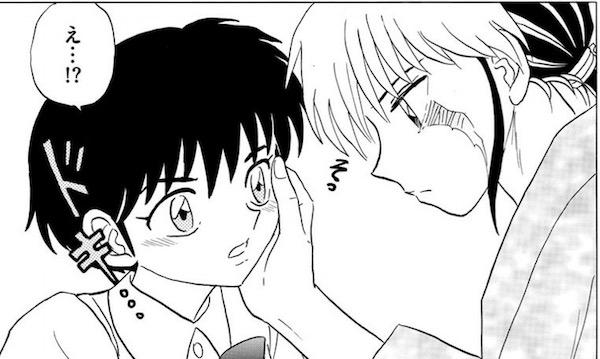 「MAO」(高橋留美子)15話より、菜花の頬にふれる摩緒