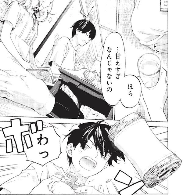 コミカライズ「ジョゼと虎と魚たち」(田辺聖子、絵本奈央)より、枕を投げられる恒夫