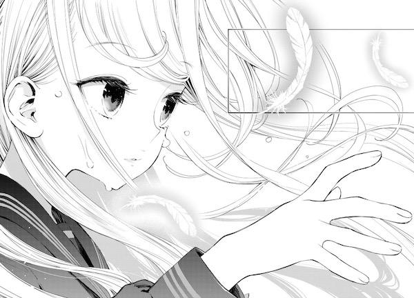 「対ありでした。〜お嬢様は格闘ゲームなんてしない〜」(江島絵理)1話より、優雅な白百合さま