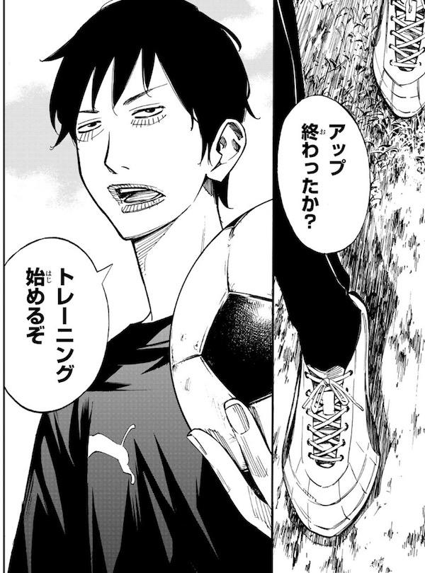 「さよなら私のクラマー」(新川直司)48話より、チーム強化へやる気を見せる深津監督
