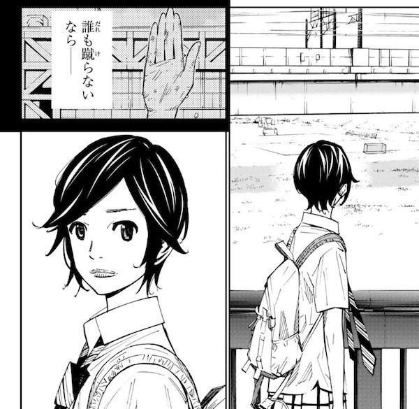 「さよなら私のクラマー」(新川直司)48話より、練習グラウンドを見つめる田勢キャプテン