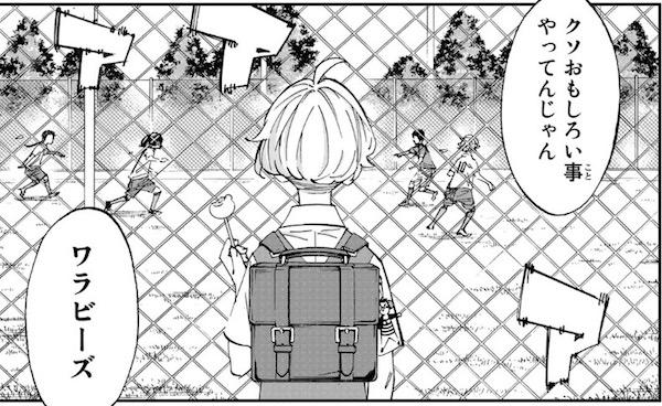 「さよなら私のクラマー」(新川直司)52話より、ワラビーズの変化に気付く浦和邦成の天馬夕