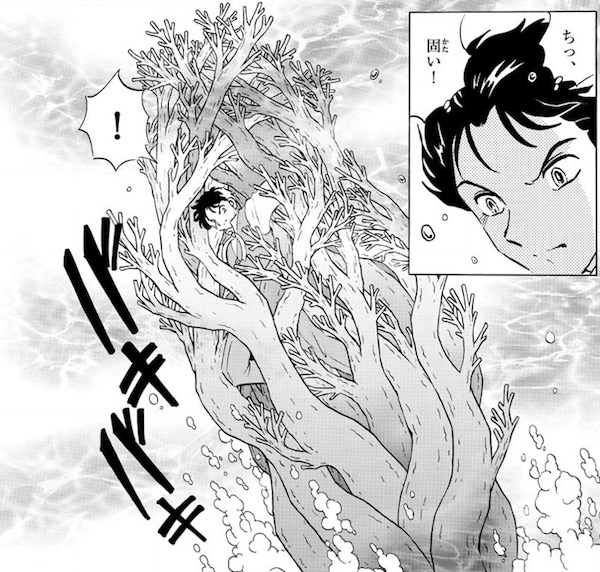 「MAO」(高橋留美子)66話より、不知火の珊瑚にとらわれる華紋