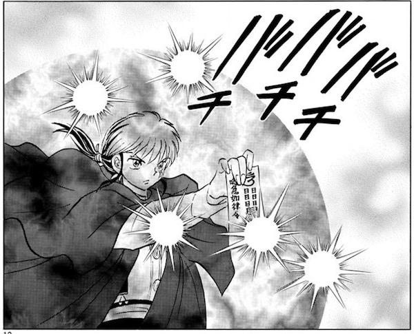 「MAO」(高橋留美子)87話より、菜花の救出に向かう摩緒