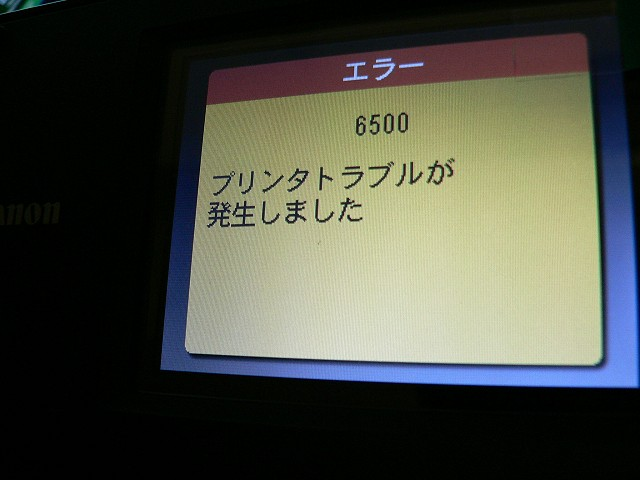 f:id:tomtom1ono:20111017033402j:image