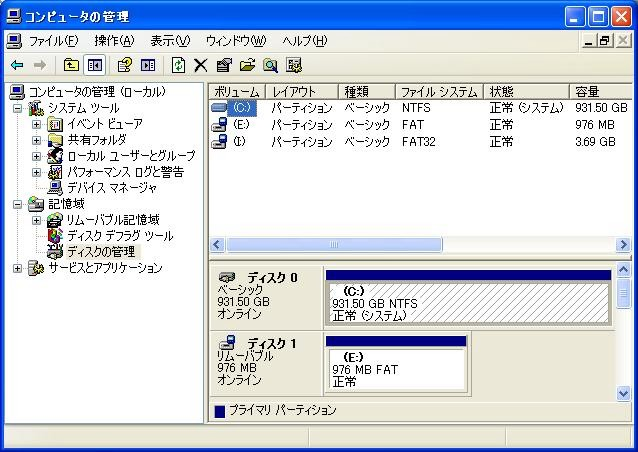 f:id:tomtom1ono:20120104042529j:image