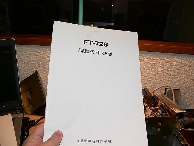 f:id:tomtom1ono:20120117055246j:image