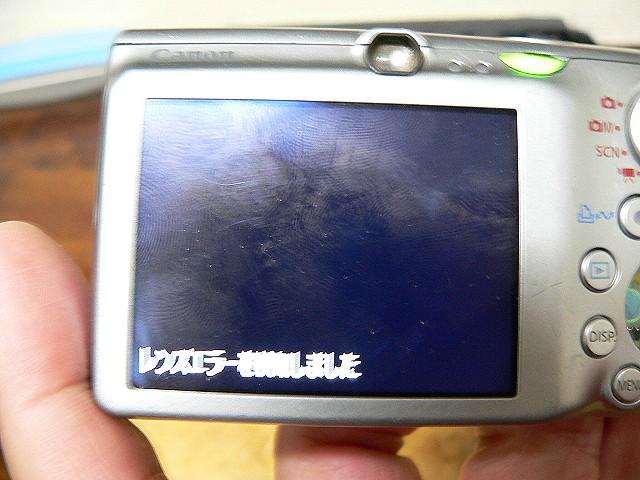 f:id:tomtom1ono:20120326191440j:image