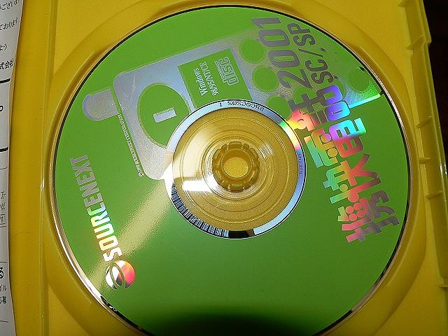 f:id:tomtom1ono:20120329193626j:image