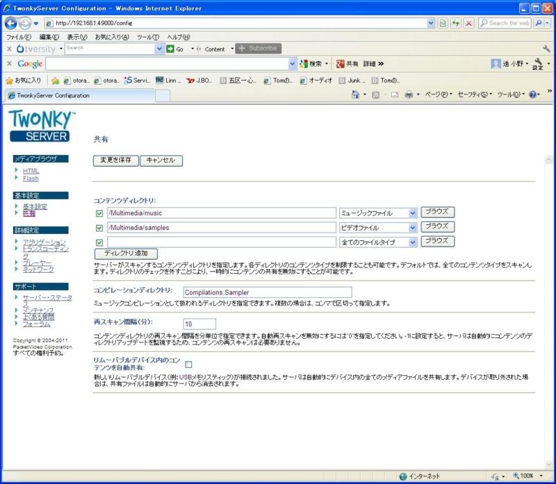 f:id:tomtom1ono:20120917203802j:image