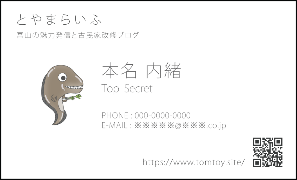 f:id:tomtom_com:20190306023452p:plain