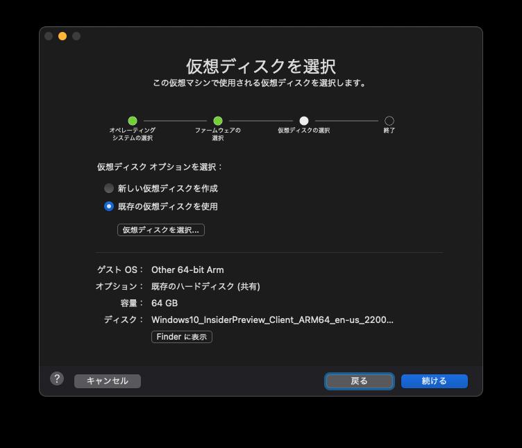 f:id:tomumu:20210924102547p:plain