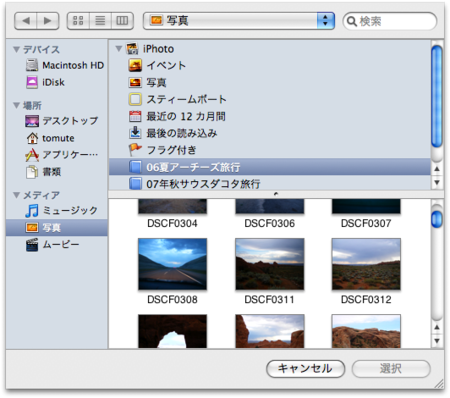 f:id:tomute:20081227150921p:image