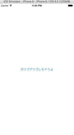 f:id:tomyhero:20150318230716p:image