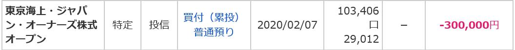 f:id:tomyrich:20200208211622p:plain