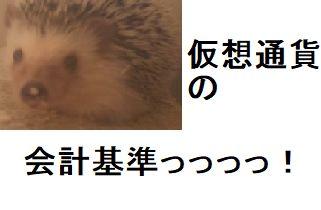 f:id:ton96O:20180314035104j:plain