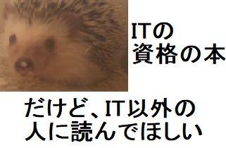 f:id:ton96O:20180326171837j:plain