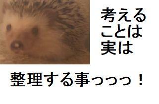 f:id:ton96O:20180401193635j:plain
