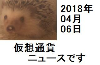 f:id:ton96O:20180405225129j:plain